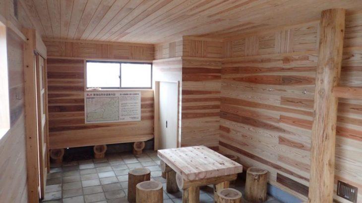 加入道山避難小屋
