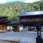 横尾山荘・横尾避難小屋