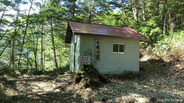 大樽避難小屋