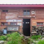 早池峰山頂避難小屋