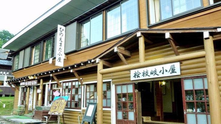 桧枝岐小屋