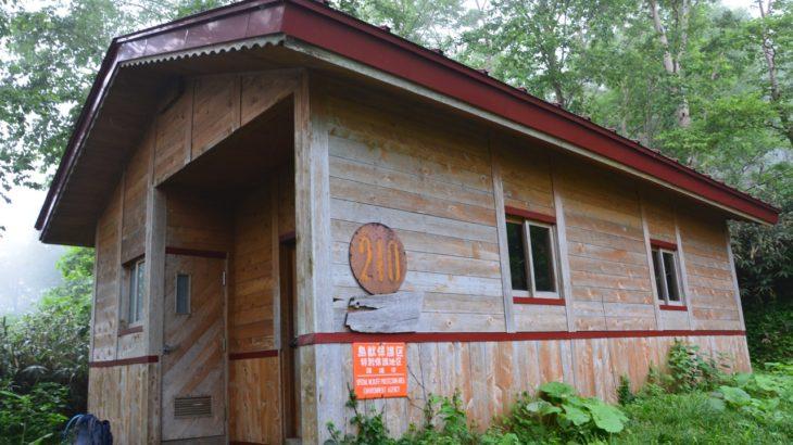 鶏頭山避難小屋