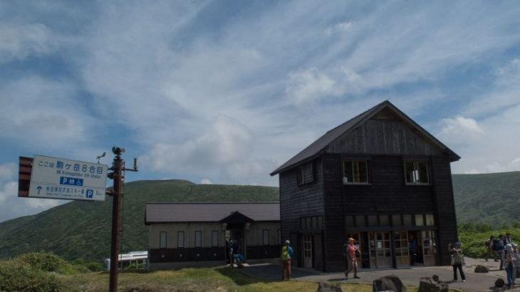 駒ケ岳八合目避難小屋