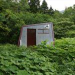 家形山避難小屋