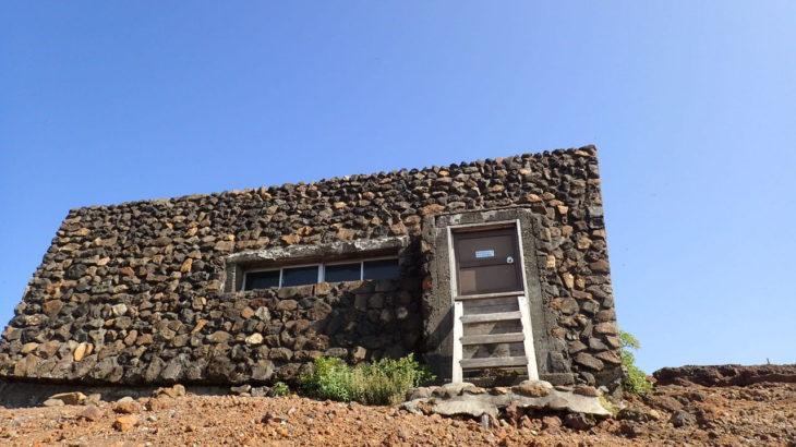 刈田岳避難小屋