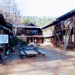 湯元本沢温泉