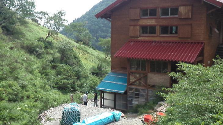 百間洞山の家