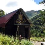 高山裏避難小屋