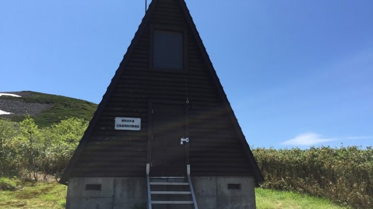 天塩避難小屋