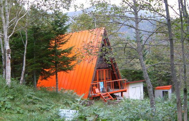 伏見岳避難小屋