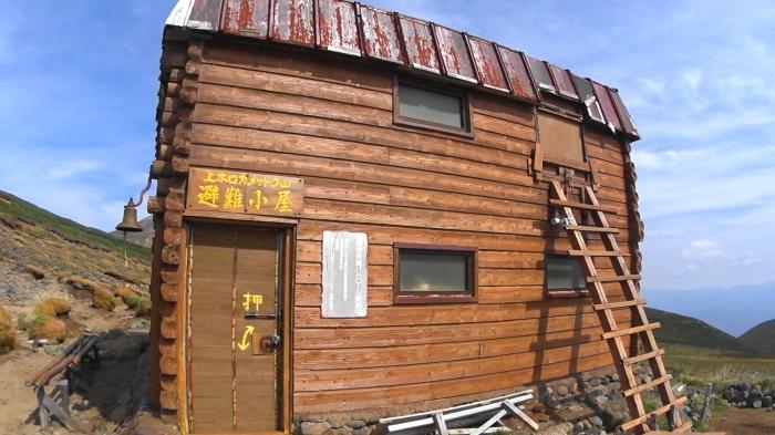 上ホロカメトック山避難小屋