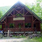 ペテガリ山荘