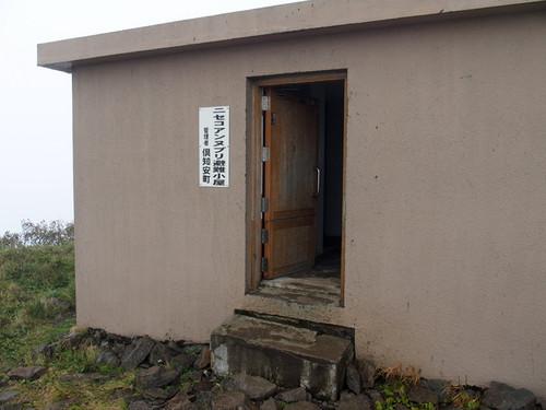 ニセコアンヌプリ避難小屋